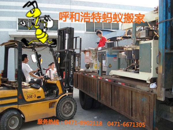 大型设备搬运专用的叉车