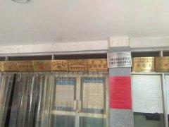 内蒙古妇幼保健院搬家